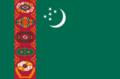 土库曼斯坦签证办理