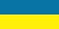 乌克兰签证办理